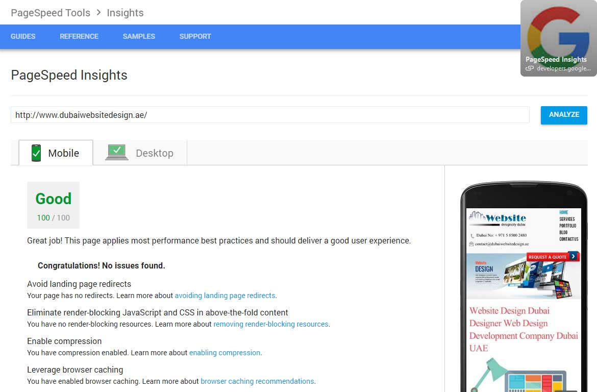 Google Insights Mobile